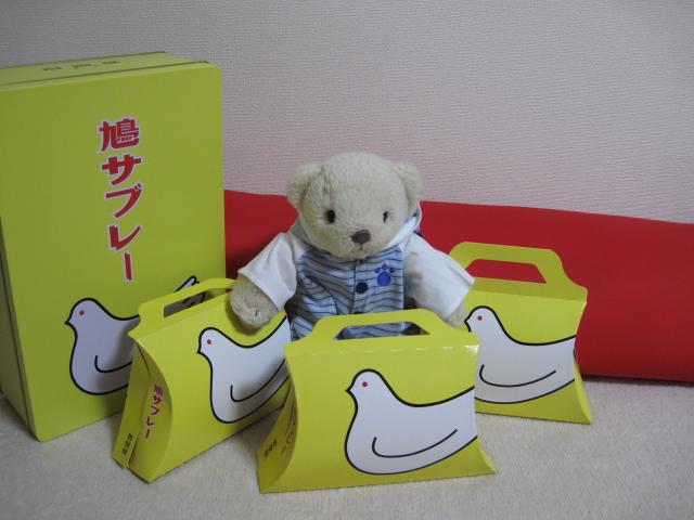 2009年 8月♪(No.1)
