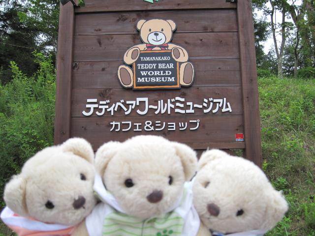 2009年 8月♪(No.2)