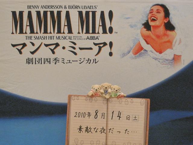 2010年 9月♪(No.2)