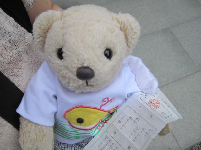 2012年 8月♪(No.1)