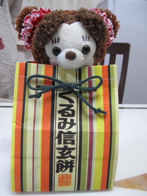 2013年 8月♪(No.2)