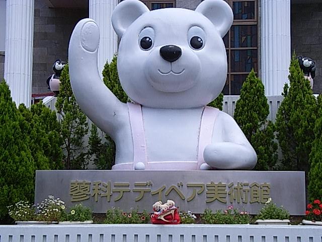 2008年 7月♪(No.2)