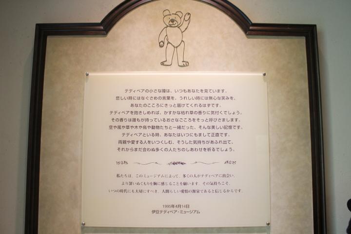 2012_10_08_1309